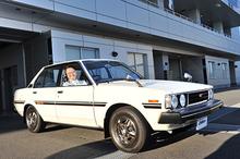 160328_Akio_Toyoda_Toyota_Corolla.jpg