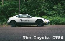toyotaUK_86_1.jpg