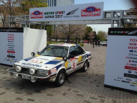 http://rallyx.net/blog2/leone-odaiba.JPG